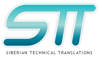 Siberian Technical Translations. Technical Translation