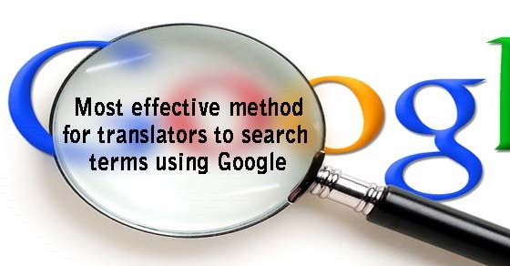 Effective terminology search for English-Russian translators